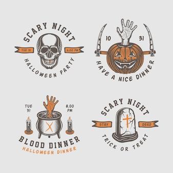 Хэллоуин логотипы
