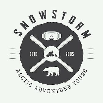 登山遠征のロゴ