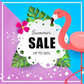 Летняя распродажа баннер шаблон фламинго птица