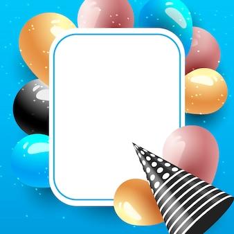 Празднование дня рождения праздник воздушные шары фон