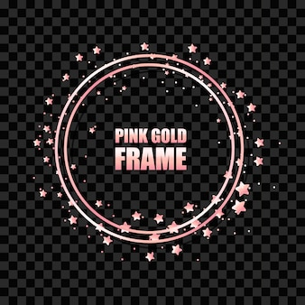 Розовое золото металлик реалистичная круглая рамка