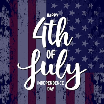 アメリカ独立記念日。