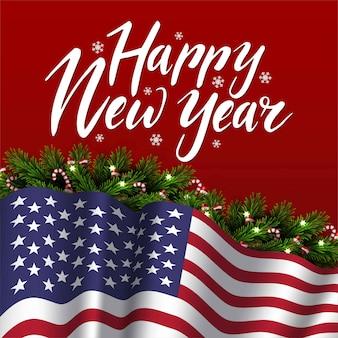 Рождественская патриотическая открытка с елкой, надписью и флагом сша