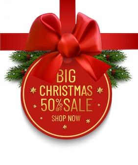 Рождественская распродажа этикетки