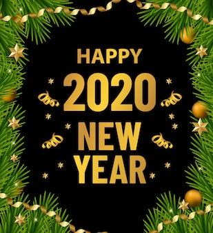 メリークリスマスと新年あけましておめでとうございます販売バナー。金色の装飾とクリスマスツリーの境界線。ビジネスフライヤー