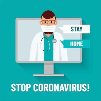 コロナウイルスを止めろ!家にいる!オンライン医師。医療イラスト。