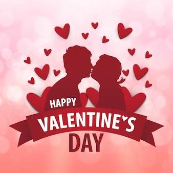 幸せなバレンタインデーのイラスト。愛するカップルのロマンチックなシルエット