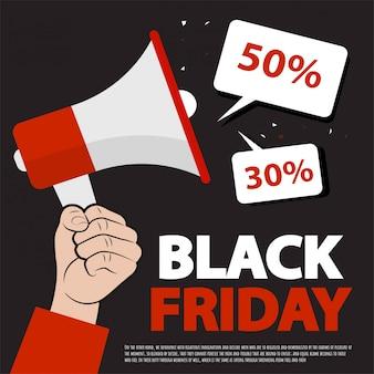手とメガホンの黒い金曜日販売レイアウト背景。黒い金曜日のバナー。プロモーションオンラインショッピング
