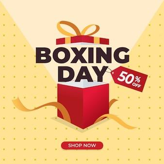 Боксерский день продажи баннеров для постов в социальных сетях