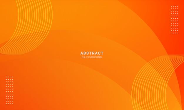 抽象的な最小限のオレンジ色の背景、ハーフトーンとシンプルな背景