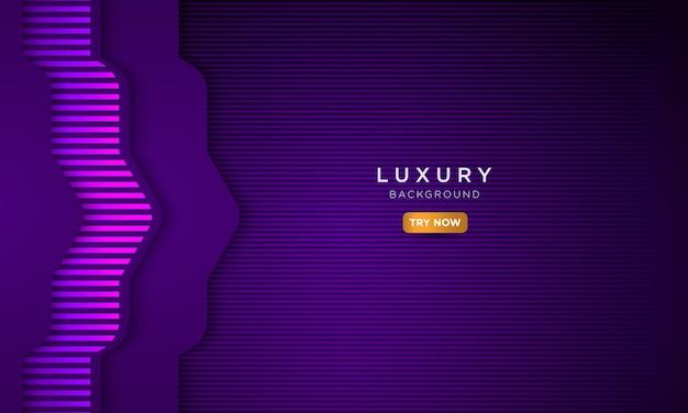 豪華な暗い紫色の背景、モダンなランディングページのコンセプト。