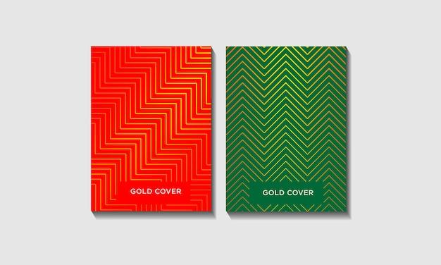 Обложка красного и зеленого цвета с набором абстрактных геометрических линий