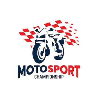 スポーツオートバイ選手権ロゴデザインテンプレート