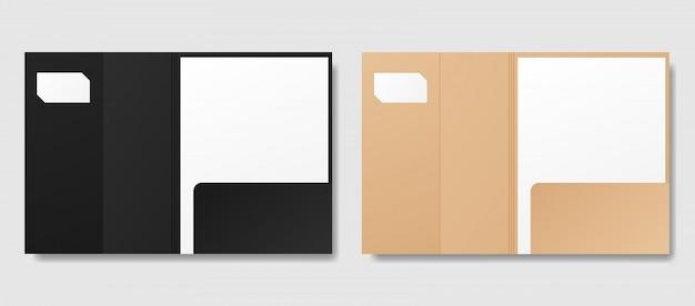 Открытые бумажные папки