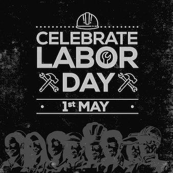 労働日や労働者の日を祝う