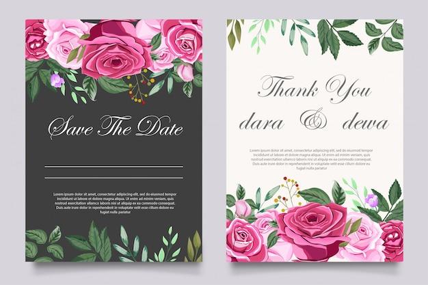 花の美しい結婚式の招待状のテンプレート