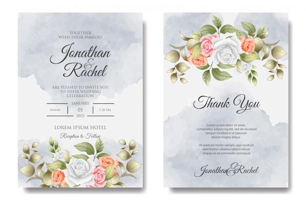 カラフルな花の結婚式の招待状のテンプレート