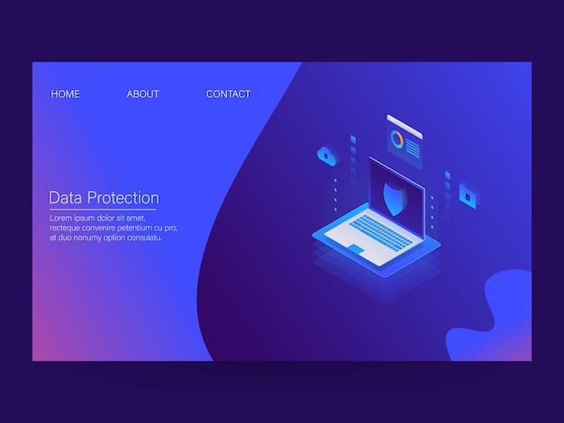 データ保護のランディングページ