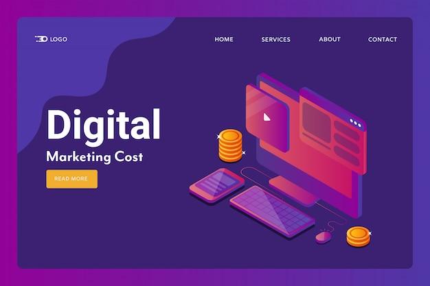 デジタルマーケティングコストのランディングページ