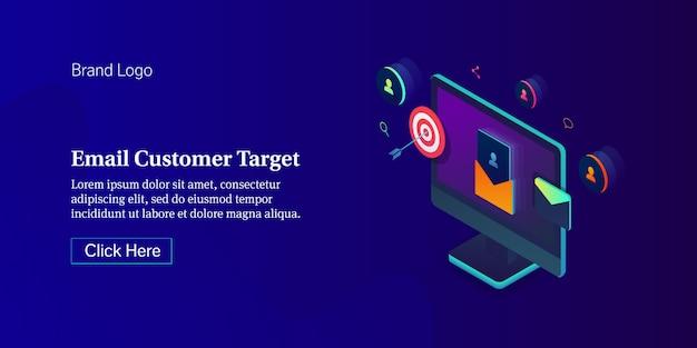 顧客ターゲットバナーをメールで送信