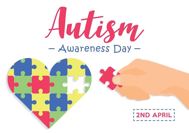 自閉症啓発の日