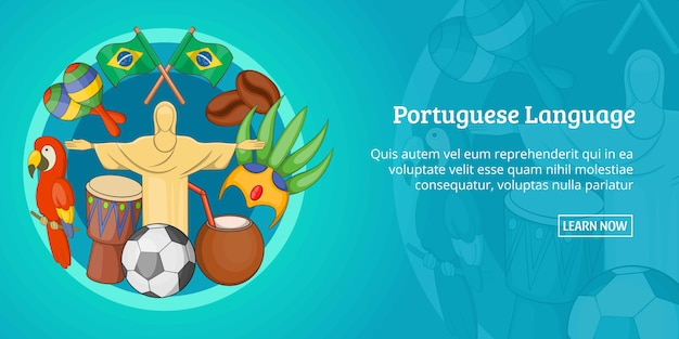 水平方向のブラジルのバナー、漫画のスタイル