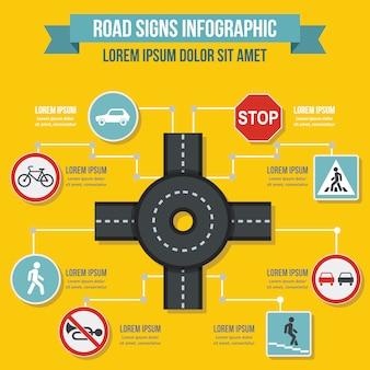 道路標識インフォグラフィックコンセプト、フラットスタイル