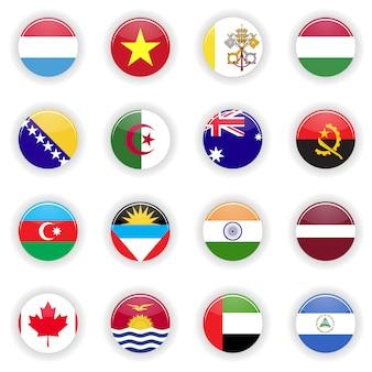 Флаги установлены