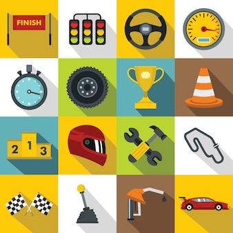 レーススピードアイコンセット、フラットスタイル