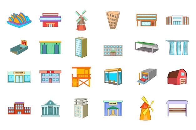 建築要素セット。建物のベクトル要素の漫画セット