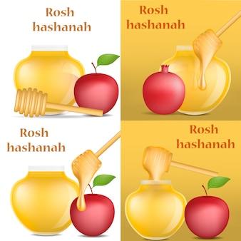 Рош ха-шана еврейский праздник яблочный мед баннер концепция набора