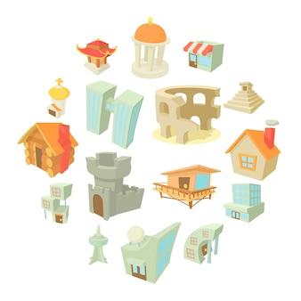 さまざまな建築のアイコンを設定、漫画のスタイル