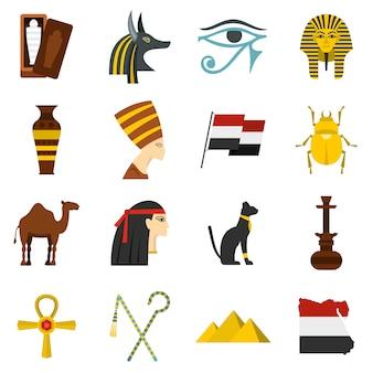 エジプト旅行アイテムのアイコンをフラットスタイルに設定