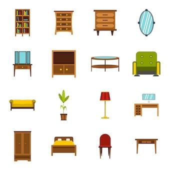 家具のアイコンを設定