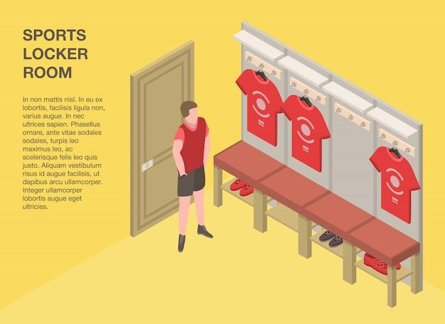 スポーツロッカールームのバナー、アイソメ図スタイル