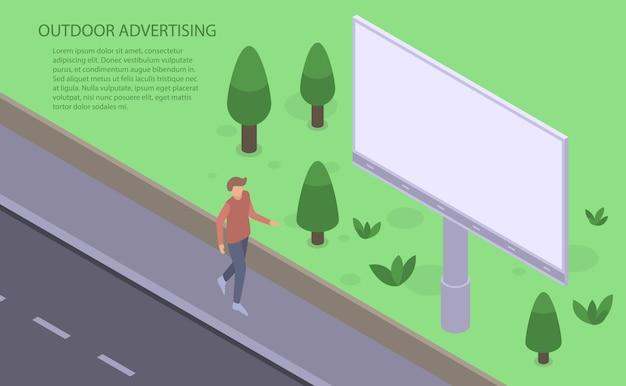 屋外広告バナー、アイソメ図スタイル