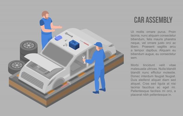 車アセンブリコンセプトバナー、アイソメ図スタイル