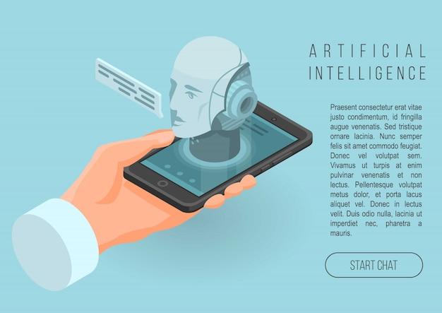 人工知能概念バナー、アイソメ図スタイル