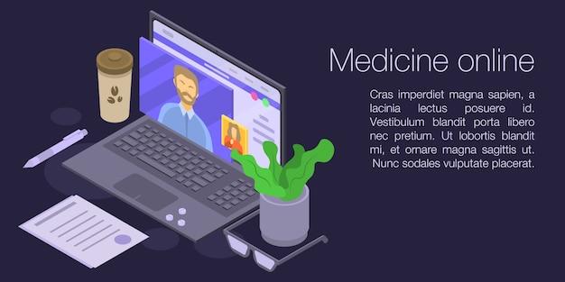 医学オンラインコンセプトバナー、アイソメ図スタイル