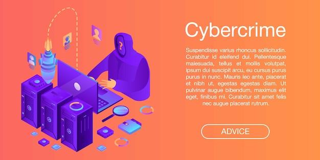 サイバー犯罪概念バナー、アイソメ図スタイル