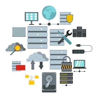 データベースアイコンセット、フラットスタイル