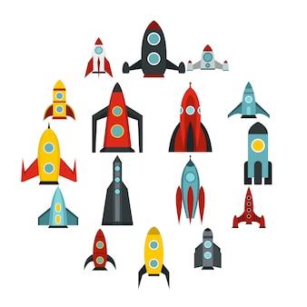 ロケットのアイコンセット、フラットスタイル