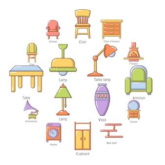 インテリア家具アイコンセット、漫画のスタイル