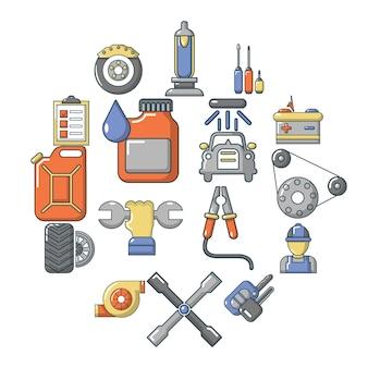自動車修理のアイコンセット、漫画のスタイル
