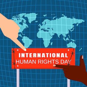 グローバル人権デーのコンセプト、フラットスタイル