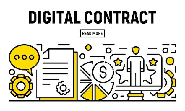 現代のデジタル契約バナー、アウトラインのスタイル