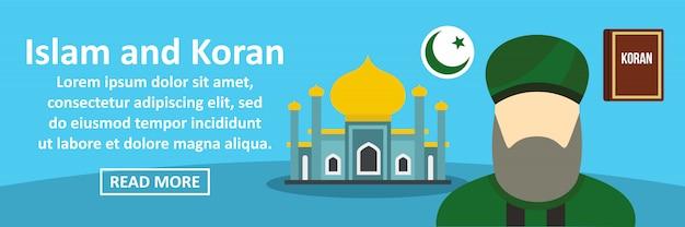 イスラム教とコーランのバナーの水平方向の概念