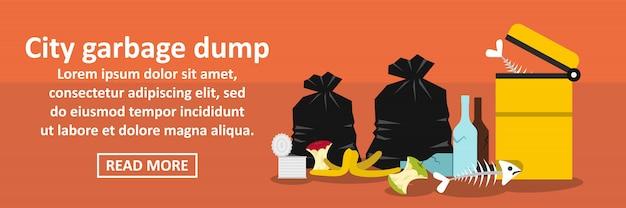 市のゴミ捨て場バナー水平コンセプト