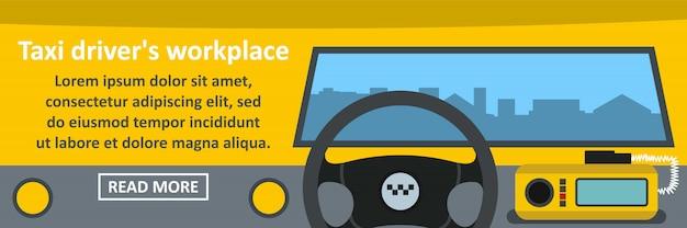 Такси водитель на рабочем месте баннер горизонтальной концепции