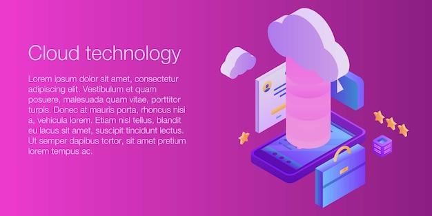 クラウド技術コンセプトバナー、アイソメ図スタイル